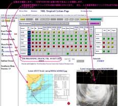 台風18号_米海軍NRL-TropicalCyclonePage台風進路予想へのアクセス・閲覧方法解説図2