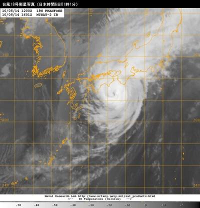 台風18号衛星写真_日本時間10月6日01時01分