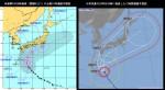 台風18号進路予想図_米国海軍vs気象庁_2014年10月4日06時と08時_比較図