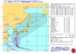 台風第19号(ヴォンフォン) 台風進路予想図_米海軍警台風報番号29_10月10日06時JST