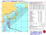 台風第19号(ヴォンフォン) 台風進路予想図_米海軍警台風報番号31_10月10日18時JST