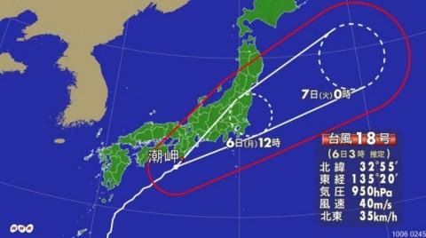 台風18号 東海の一部も暴風域に(NHKニュース10月6日3時02分))