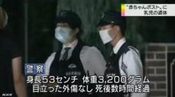 赤ちゃんポストに乳児の遺体、死体遺棄事件として警察が捜査(NHK10月4日2時16分)画像06