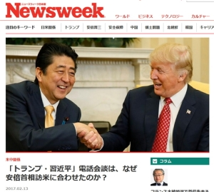 2017-02-13-20-03-35-newsweek-top